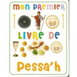 MON PREMIER LIVRE DE PESSAH