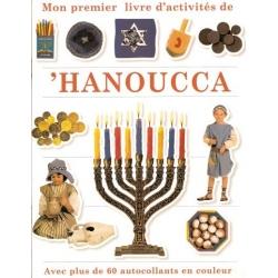 MON PREMIER LIVRE D'ACTIVITES DE HANOUCCA