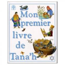 MON PREMIER LIVRE DE TANAH