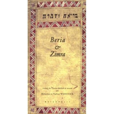 BERIA ET ZIMRA