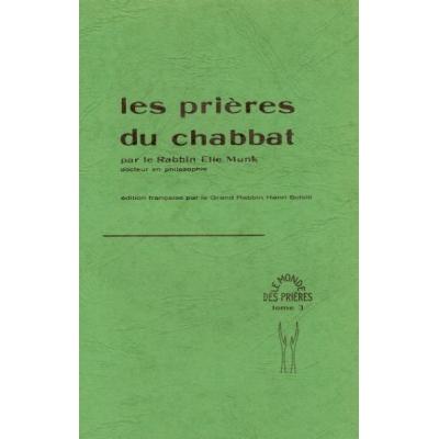 LES PRIERES DU CHABBAT