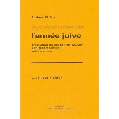 EPHEMERIDES DE L'ANNEE JUIVE T.4 : IYAR A ELOUL