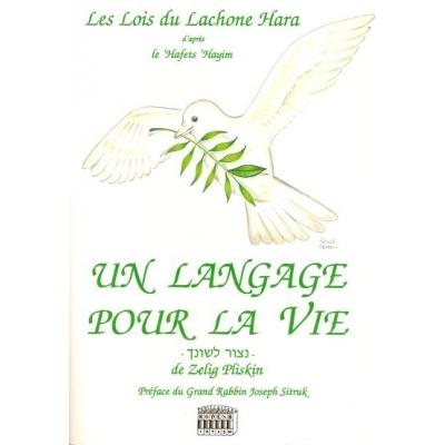 UN LANGAGE POUR LA VIE : LES LOIS DU LACHONE HARA