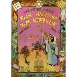 ROCH HACHANA YOM KIPPOUR