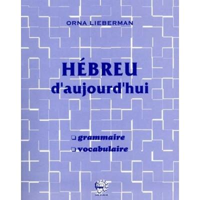HEBREU D'AUJOURD'HUI
