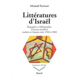 LITTERATURES D'ISRAEL