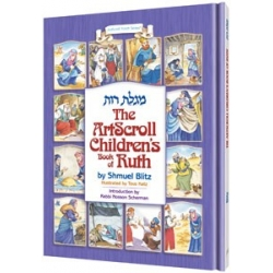 ARTSCROLL:  RUTH FOR CHILDREN (ANGLAIS)