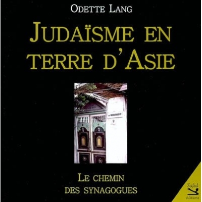 JUDAISME EN TERRE D'ASIE