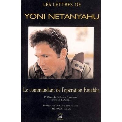 LETTRES DE YONI NETANYAHU