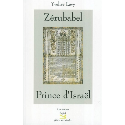 ZERUBABEL, PRINCE D'ISRAEL