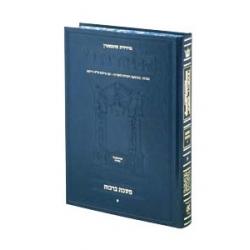 ARTSCROLL  N°09 PESSAHIM VOL 1 (HEBREU) GRAND FORMAT
