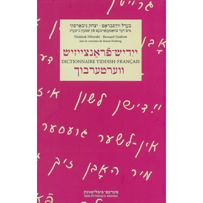 DICTIONNAIRE YIDDISH-FRANCAIS
