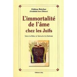 L'IMMORTALITE DE L'AME CHEZ LES JUIFS
