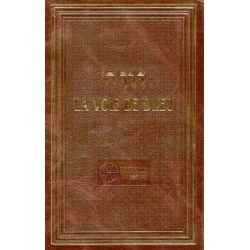 LA VOIE DE D.IEU / DEREKH HACHEM