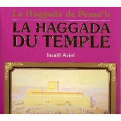 HAGGADA DU TEMPLE