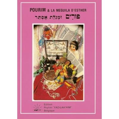POURIM & LA MEGUILA D'ESTHER