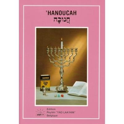 HANOUCAH