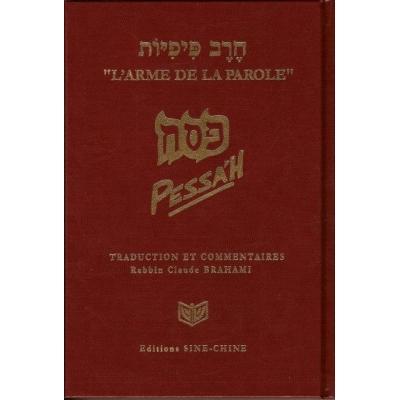 MAHZOR L'ARME DE LA PAROLE : PESSAH / HEBREU-FRANCAIS