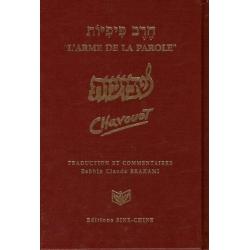 L'ARME DE LA PAROLE : CHAVOUOT / HEBREU-FRANCAIS