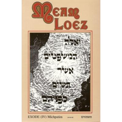 MEAM LOEZ N° 8 - EXODE IV (MICHPATIM-TEROUMA-TETSAVE)