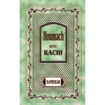 HOUMACH RACHI BAMIDBAR (HEB/FR)