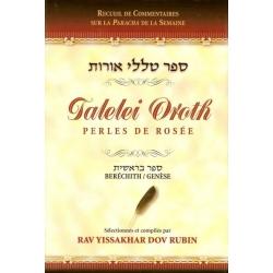 PERLES DE ROSEE/TALELEI OROTH BERECHIT