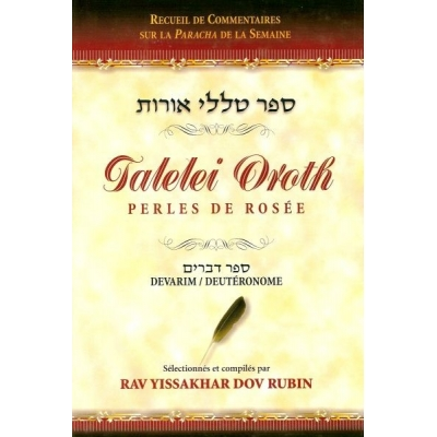 PERLES DE ROSEE/TALELEI OROTH DEVARIM