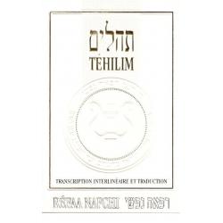 TEHILIM REFAA NAFCHI PHONETIQUE