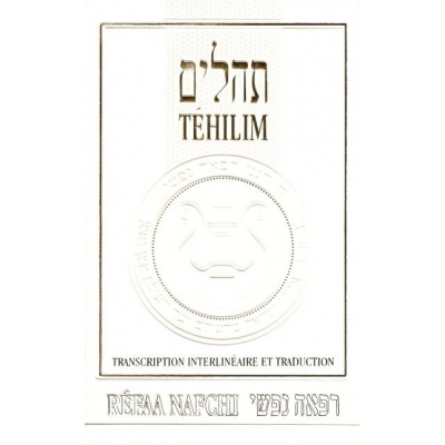 TEHILIM REFAA NAFCHI PHONETIQUE
