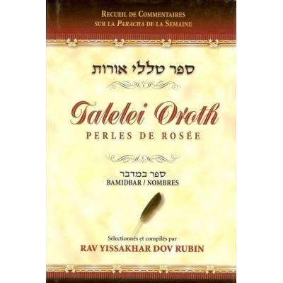 PERLES DE ROSEE/TALELEI OROTH BAMIDBAR