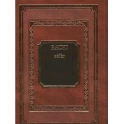 RACHI JEREMIE 1 (1-25) YIRMEYA T.1