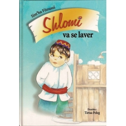 SHLOMI VA SE LAVER