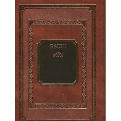 RACHI EZECHIEL 2 (27-48) YEHEZQEL T.2