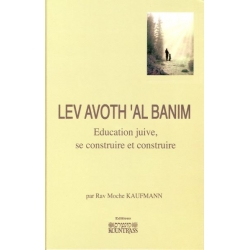 LEV AVOT AL BANIM, EDUCATION JUIVE