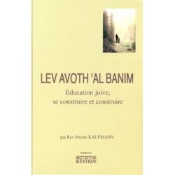LEV AVOT AL BANIM, EDUCATION JUIVE