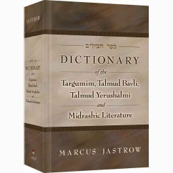 JASTROW DICTIONNARY NEW EDITION