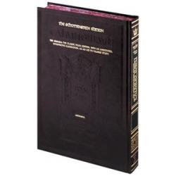 ARTSCROLL  N°41 BABA METSIA  VOL 1 (ANGLAIS) GRAND FORMAT