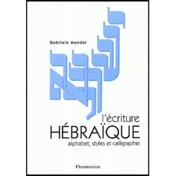 L'ECRITURE HEBRAIQUE ALPHABET, STYLES ET CALLIGRAPHIE