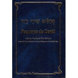 TEHILIM PF PHONETIQUE