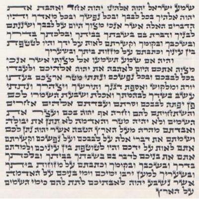 PARCHEMIN 12CM (ARIZAL)