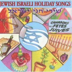 JEWISH ISRAELI SONGS