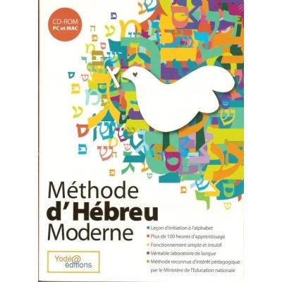 METHODE D'HEBREU MODERNE NOUVELLE EDITION