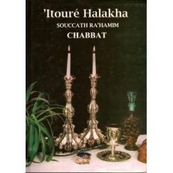 ITOURE HALAKHA SOUCCATH RAHAMIM : CHABBAT