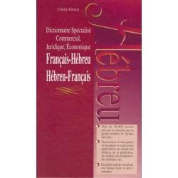 DICTIONNAIRE SPECIALISE COMMERCIAL,JURIDIQUE,ECONOMIQUE : HEBREU-FRANCAIS / FRANCAIS-HEBREU