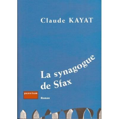 LA SYNAGOGUE DE SFAX