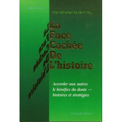 LA FACE CACHEE DE L'HISTOIRE