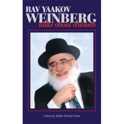 TALKS ABOUT CHINUCH