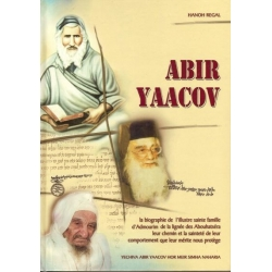 ABIR YAACOV : BIOGRAPHIE DES ABOUHATSERA