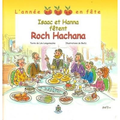 ISAAC ET HANNA FETENT ROCH HACHANA