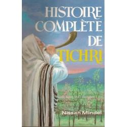 HISTOIRE COMPLETE DE TICHRI